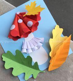 ДЕТСКИЕ ПОДЕЛКИ Diy And Crafts, Crafts For Kids, Arts And Crafts, Diy Paper, Paper Crafts, Origami, Diy Gift Box, Autumn Crafts, School Decorations