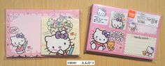 Hello Kitty (mini set)