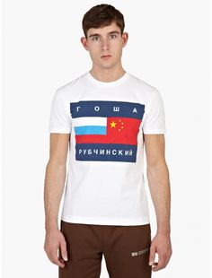 Gosha Rubchinskiy • White Logo T-Shirt