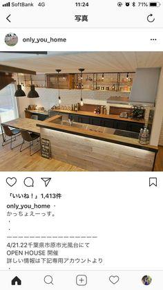 Kitchen Dinning Room, Wooden Kitchen, Kitchen Living, Kitchen Decor, Japanese Home Decor, Japanese House, Bakery Interior, Interior Design Kitchen, Condo Design