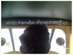 What is the best quote that you have ever seen on an Auto Rickshaw? Funny Dialogues, Marathon, Best Quotes, Funny Quotes, Hilarious, Good Things, Shit Happens, Amazing, India