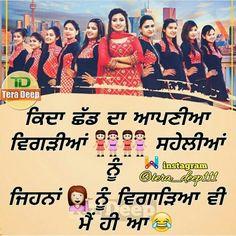 38 Best frnd& images in 2019   Punjabi status, Punjabi