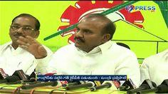 Minister Pattipati Pulla Rao fires on YS Jagan - Express TV