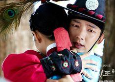 Lee Joongi, Lee Jun Ki, Arang And The Magistrate, Wang So, Hapkido, Moon Lovers, Romantic Moments, Military Service, Joon Gi