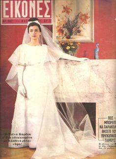 1962 Τζένη Καρεζη Newspaper Cover, 1960s Fashion, Advertising Poster, Life Magazine, Vintage Advertisements, Actors & Actresses, Greek, Cinema, Sari