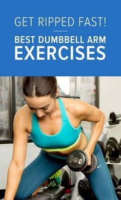 12 Useful And Amazing Dumbbell Exercises For Strong, Chiseled Arm – Set Run . .