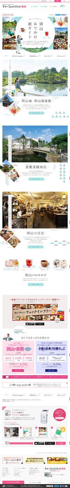 観光 / はんなり / 岡山 / 和 / 女性 / 旅行 / Web Design Color, Web Ui Design, Site Design, Website Layout, Web Layout, Layout Design, Web Japan, Pamphlet Design, Web Colors