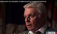 Aliens History, Greek History, John D Rockefeller, Sony Design, Kai, Mystery, Mens Sunglasses, Christian, Videos