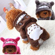 New fleece pet dog cat costume morbida cani caldi vestiti del fumetto  Totoro con cappuccio cappotto quattro gambe tuta abbigliamento per animali di piccola taglia 14(China (Mainland))