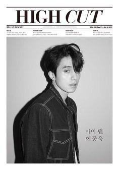 Lee Dong Wook on the Cover of High Cut Vol. Lee Dong Wook, Korean Wave, Korean Star, Asian Actors, Korean Actors, Gumiho, Feeling Depressed, Gong Yoo, No Name