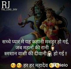 Words can be beautiful too… – The Mommypedia Shiva Parvati Images, Mahakal Shiva, Shiva Art, Inspirational Quotes In Marathi, Love Quotes In Hindi, Lord Shiva Hd Wallpaper, Lord Krishna Wallpapers, Angry Lord Shiva, Lord Shiva Stories