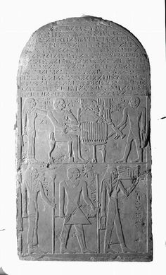 Beb; rondboog Inventarisnummer AP 13 Afdeling Egypte Objectnaam stèle Materiaal kalksteen Afmetingen 101 x 56 cm Vindplaats Egypte Literatuur cat. Leemans V 88  cat. Boeser D.I.9  Beschr. II, 11, Pl.X Porter/Moss, Topographical bibliography, V, 101 ZÄS 30 (1892), 127 A.H. Gardiner, Eg. Grammer (Oxford, 1927) , Exercise 26 J.F. Borghouts, Egyptisch (Leuven 1993), no. 6 Bron: Rijksmuseum van Oudheden, Leiden