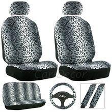 Girly Safari Leopard Gray Car Seat Cover Set 11 Pc