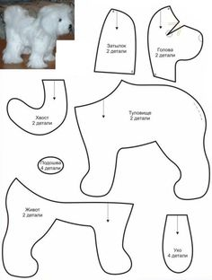 cute little dog pattern, looks just like my little boy 'snoopie' - Tap the pin for the most adorable pawtastic fur baby apparel! You'll love the dog clothes and cat clothes! Plushie Patterns, Animal Sewing Patterns, Sewing Patterns Free, Free Sewing, Felt Ornaments Patterns, Dog Ornaments, Felt Patterns, Sewing Toys, Sewing Crafts