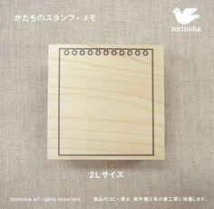 手帳スタンプ* 鳥の葉工房