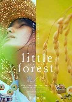 Pureness of the Symphony: [Movie] Little Forest: Summer