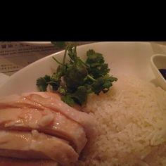 海南鶏飯@海南鶏飯店六本木店
