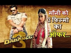 Mouni Roy In Film Dabbang 3 With Salman Khan