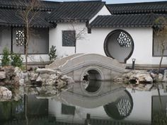 This page contains information and photographs by Norman Wood on the new Chinese Garden in Dunedin New Zealand.