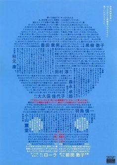 ผลการค้นหารูปภาพสำหรับ stand by me doraemon wallpaper hd Classic Cartoon Characters, Classic Cartoons, S8 Wallpaper, Cartoon Wallpaper, Doraemon Wallpapers, Cute Wallpapers, Walpapers Hd, Doraemon Stand By Me, Google Today