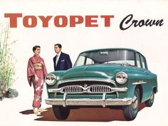 TOYOPET Crown 1958.  My dad liked these so much he bought two of them even though he was the only driver in our family.  Our neighbor saw ours and went out and bought one also.  I don't know what years they were, probably early 60's.  I remember a baby blue one, can't remember the color of the other for sure.  I think it was white or cream.  Later he traded them in on a Checker Station wagon, cinnamon colored.  He talked the Toyota dealer out of a happy coat with the Toyopet Crown logo.  I…