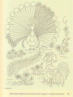 Gallery.ru / Photo # 100 - Embroidery - Los-ku-tik
