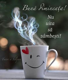 Good Morning Animation, Christmas And New Year, Food Art, Coffee, Tableware, Pictures, Facebook, Tutorials, Kaffee