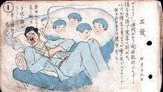 http://www.geocities.co.jp/HeartLand-Gaien/4443/_geo_contents_/kanoya1.jpg