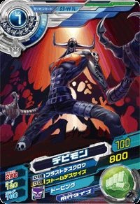 Devimon Super Digica Taisen card