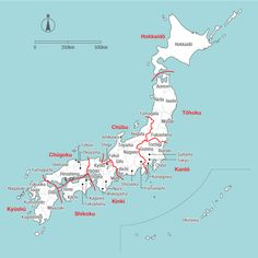 [Información básica acerca de Japón] Datos recientes sobre el país | nippon.com