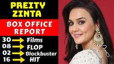Lost Actress Preity Zinta Hit And Flop All Movies List With Box Office Collection Analysis All Movies, Drama Movies, Bollywood Actors, Bollywood News, Upcoming Movies 2020, Preity Zinta, Box Office Collection, Bollywood Updates, Thriller Film