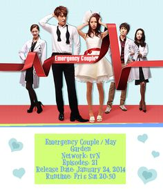Emergency Couple Episode 1: Emergency Couple - 응급남녀 - Watch Full Episodes Free - Korea - TV Shows - Viki