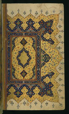 Collection of poems (divan), Double-page illuminated frontispiece
