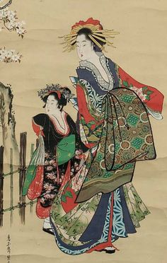 Courtesan and child attendant under a cherry tree.  Main detail of a hanging scroll; ink and color on silk, 1804-18 , Japan, by artist Chogyukusai Eikyo. MFA (William Sturgis Bigelow Collection).