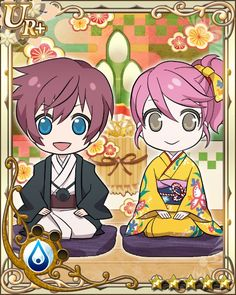 Asbel Lhant and Cheria Barnes