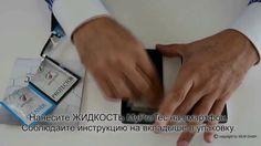 Будущее нанотехнологии Rus Нанотехнология – это будущее. http://wlm.kunden-erfahrungen.com/nan0tecnologie-il-futuro?ref=106387  Мировой менеджмент как стиль уже сходить в жизнь Будущее с нанотехнологией уже началось! Преобразуйте ваш смартфон в Нанофон!  Используйте технологию, которая была разработана для космических путешествий, чтобы придать материалу большую прочность. Эта запатентованная технология является новинкой!