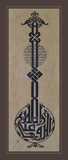 Muhammed Necib Hattat Arabic Calligraphy Art, Arabic Art, Calligraphy Alphabet, Celtic Dragon, Celtic Art, Motifs Islamiques, Motif Oriental, Rune Symbols, Arabesque
