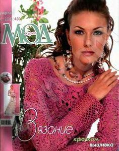 MOA 480 – Patricia Seibt – Picasa tīmekļa albumi vēl daudz labu,jauku žurnālu
