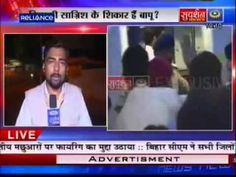Sant Asaram  Bapu ji - What is the reality of bholanand (क्या है भोलानंद की सच्चाई) ?