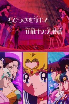 Sailor Moon R, Sailor Venus, Manga Anime, Black Moon, Sailor Scouts, Love Stars, Live Action, Cartoons, Fandoms