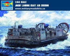 JMSDF Landing Craft Air Cushion Trumpeter 00106