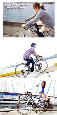 【楽天市場】DOPPELGANGER ドッペルギャンガー DG-806 squalo 21段変速 ボトルケージ 鍵 ライト 700C 700x28c クロスバイク ロードバイク 折畳自転車 じてんしゃ じてんしゃの安心通販 自転車の九蔵:自転車の九蔵