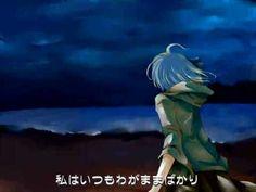 Kagamine Rin - Regret Message -Ballad. ver- [PV]