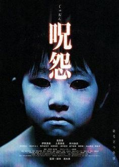 Cine Asiatico Online (blog) » Terror