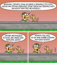 Funny Cartoons, Funny Pictures, Lol, Humor, Comics, Funny Stuff, Wedding Dress, Fanny Pics, Funny Things