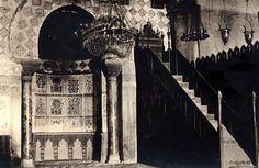 Kairouan - Intérieur de la grande mosquée