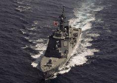Atago class Destroyer japan