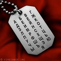 RUSSIAN ALPHABET 33 CYRILLIC LETTERS AZBYKA PENDANT DOG TAG BALL CHAIN NECKLACE by VENICEBEE. $7.95. 20038 * GREAT PENDANT! BRAND NEW WELL-MADE ITEM! SECURE AND SPEEDY DELIVERY FROM LAS VEGAS, NEVADA- THE SILVER STATE! GREAT ITEM! HONEST PRICE! SUPERB QUALITY! Only positive feedback from our buyers, regarding this item. SIMPLY THE BEST! WELL-MADE HANDSOME NECKLACE! RUSSIAN ALPHABET- AZBYKA 33 LETTERS PENDANT. The modern Russian alphabet (transliteration: russkiy alfavit) is a va...
