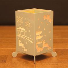 【万葉の四季と鹿が優しく灯る☆ステンレス製のモダンな行燈】(奈良のお取り寄せ)