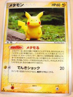 CARD/Japanese- POKEMON / Ditto [lightning ver.] - Holon Research Tower / 003/015 #Nintendo